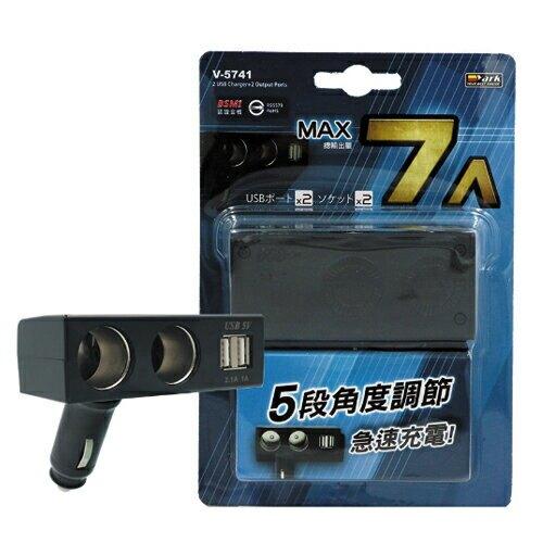 YARK 極光系列調整2孔+2座USB充電器(V5741)【愛買】