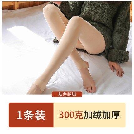光腿神器 女秋冬裸感超自然刷毛加厚絲襪肉色打底褲連褲襪