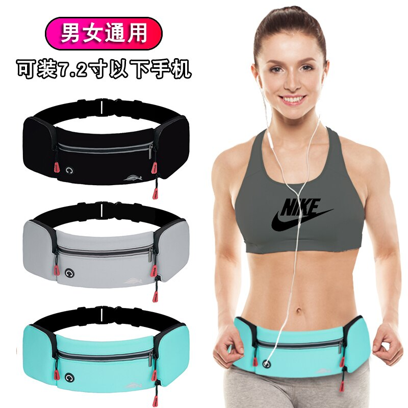 跑步手機腰包男女戶外馬拉松健身裝備多功能水壺包運動防水腰帶包