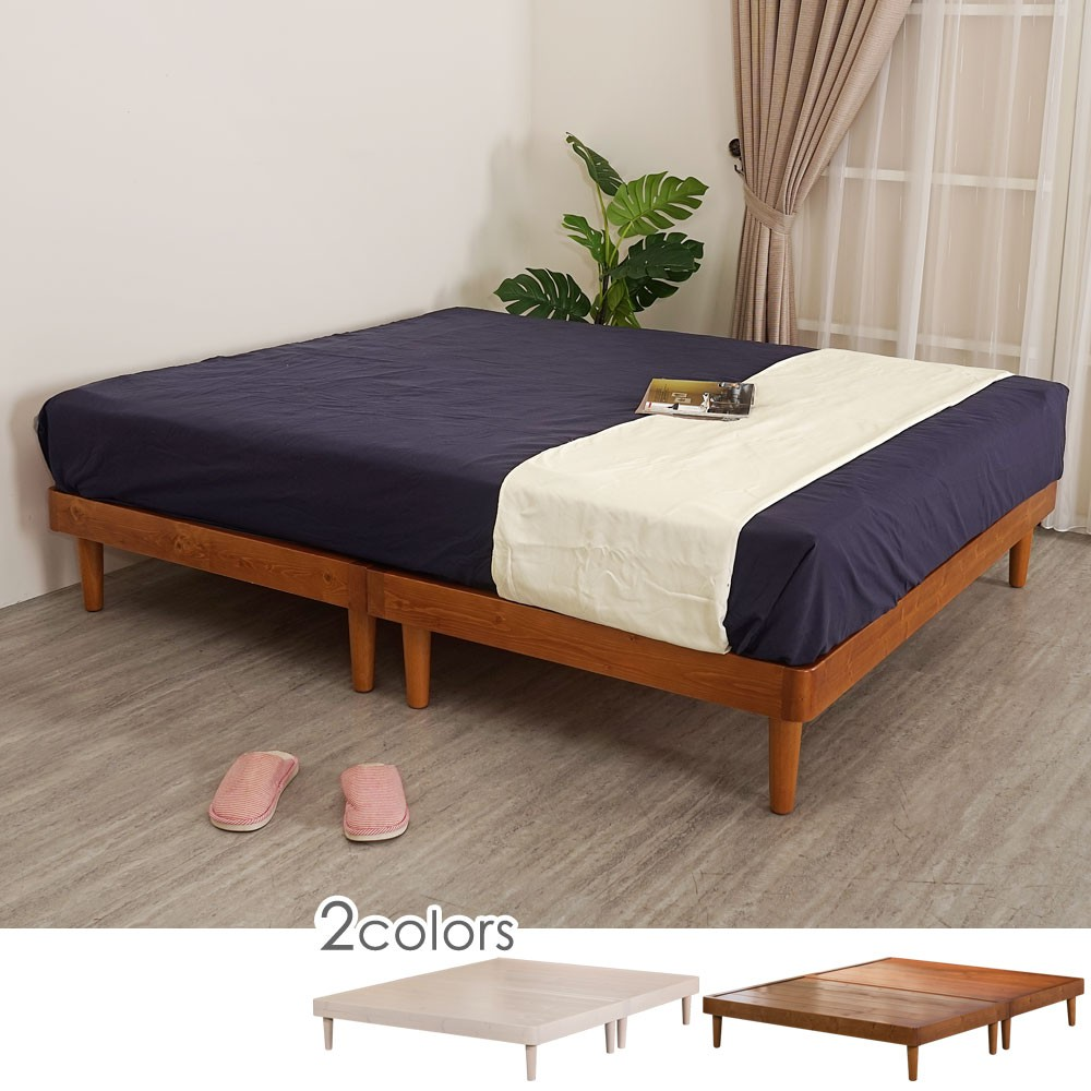 YoStyle 歐克實木床底-單人3.5尺/雙人5尺/雙人加大6尺(兩色可選) 實木床架 床組 床架 專人配送安裝