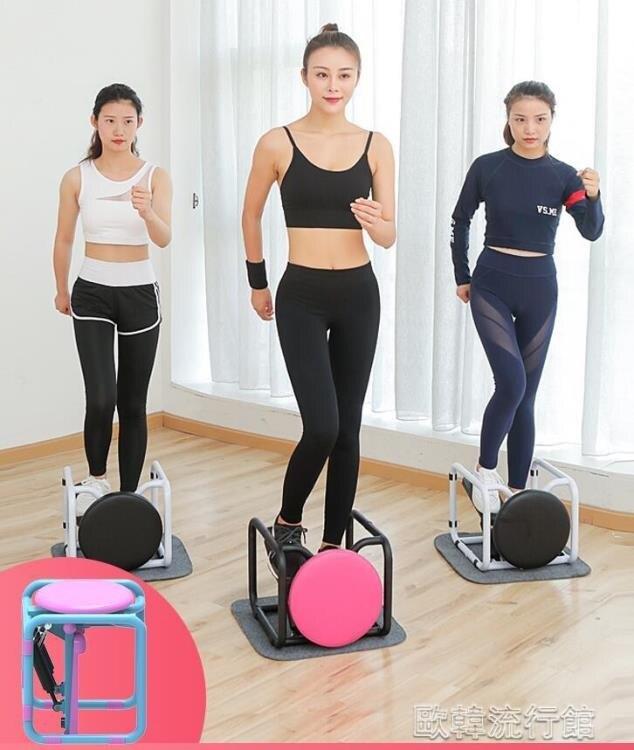 踏步機家用機原地登山腳踏小型運動健身器材多功能小型瘦腿機YYP