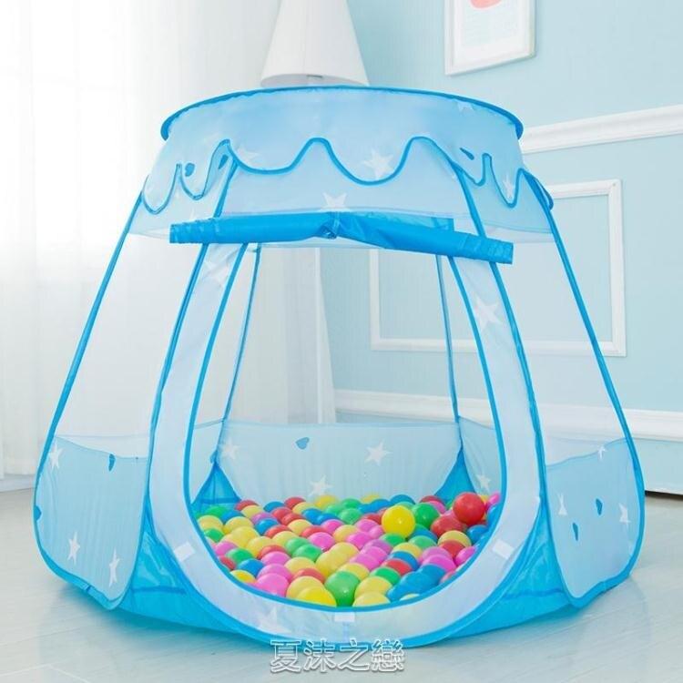 兒童帳篷游戲屋室內玩具女孩男孩小城堡寶寶家用公主房yh