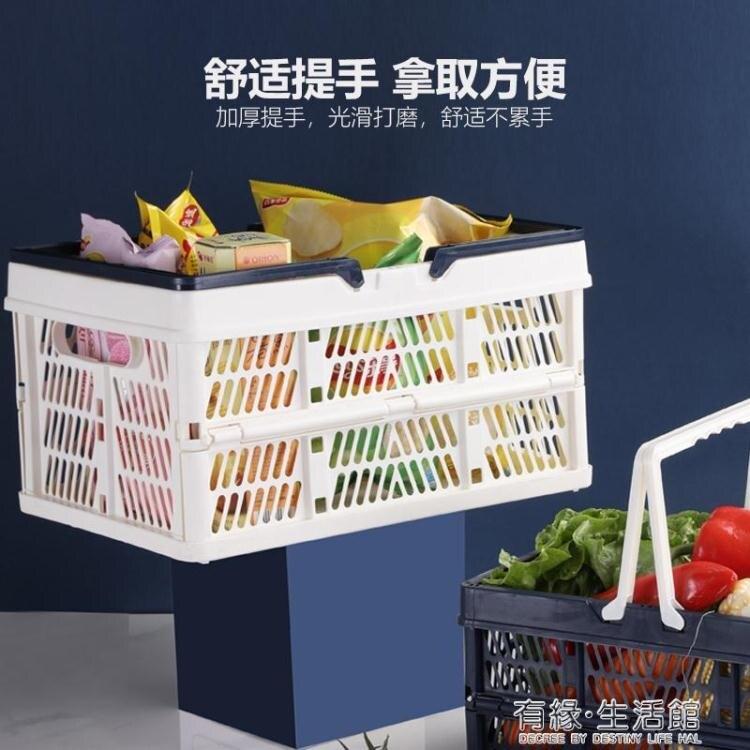 摺叠框 可摺疊野餐籃 ins超市購物籃菜買菜籃子大號春游手提籃日式買菜藍AQ