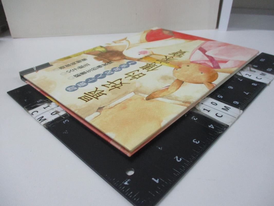 【書寶二手書T1/少年童書_EL2】最好的傳家寶_釋證嚴講述; 林倩如繪圖