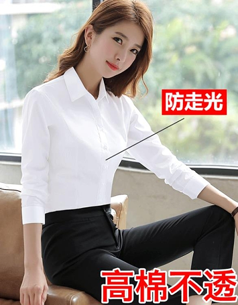長袖襯衫女春季白色OL職業裝V領修身商務正裝時尚大碼工裝打 後街五號