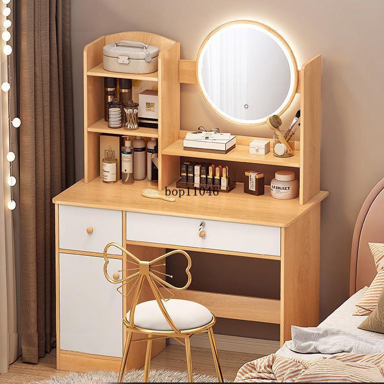 新款【免運】北歐梳妝臺收納柜一體臥室小戶型化妝臺簡約現代化妝品化妝桌帶燈