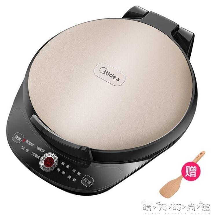 220V Midea/美的煎烤機30Easy103電餅鐺家用新款雙面加熱烙餅鍋電餅檔  聖誕節狂歡購