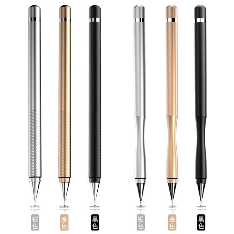 蘋果iPad電容筆apple pencil細頭繪畫手機平板通用安卓手寫筆華為指yh