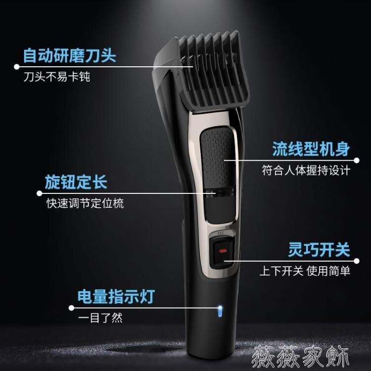 【現貨】理髮器 理髮器電推剪剃頭髮家用充電式電推子自己成人剪髮神器剃頭刀  【新年禮品】