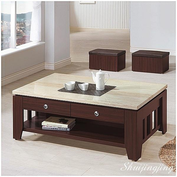 【水晶晶家具/傢俱首選】CX1326-4胡桃130cm仿石紋(非石面)雙抽附椅大茶几
