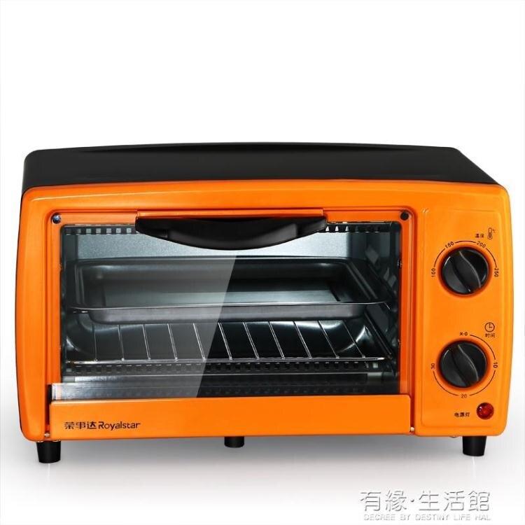 烤箱 榮事達RK-11A電烤箱迷你小容量11l升 AQ