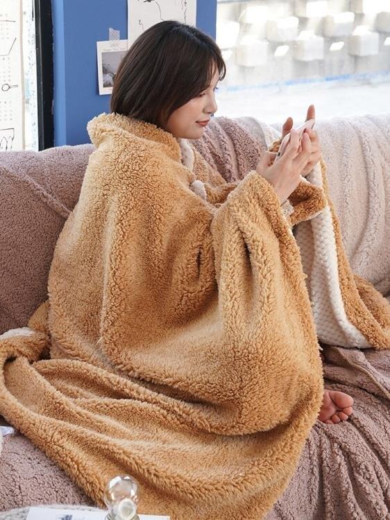 毛毯 可穿式懶人披肩披風斗篷毛毯冬季加厚保暖單人可以穿的羊羔絨毯子