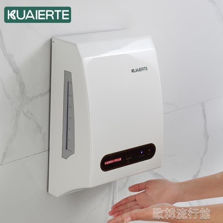 淨手器 自動感應壁掛式手烘乾消毒器幼兒園免洗衛生間酒精噴霧機YYP