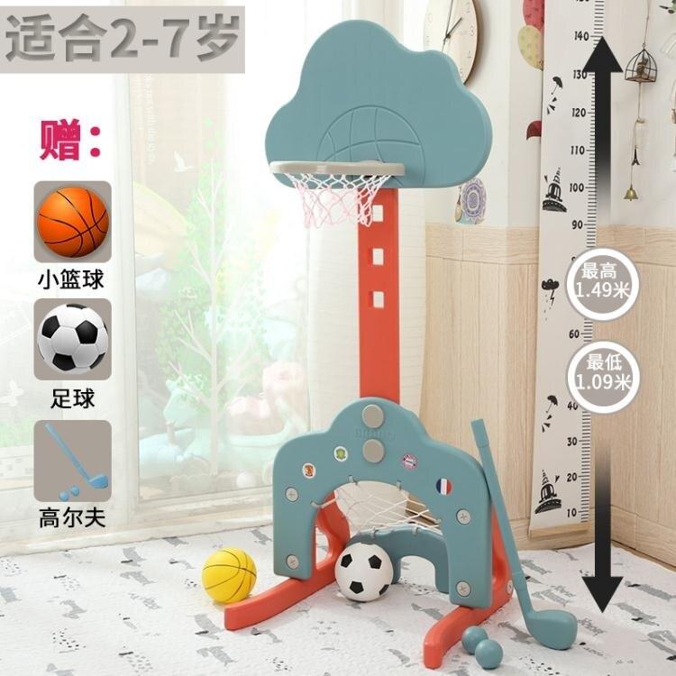 籃球架 兒童籃球架可升降室內家用投籃框籃筐幼兒1-2-3歲寶寶小男孩玩具