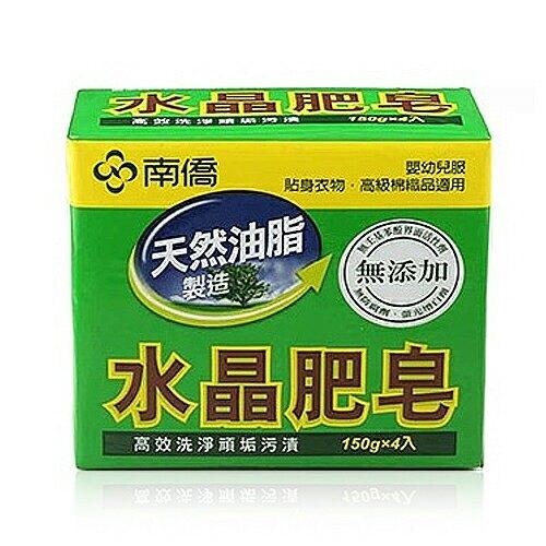 水晶肥皂150g*4入【愛買】
