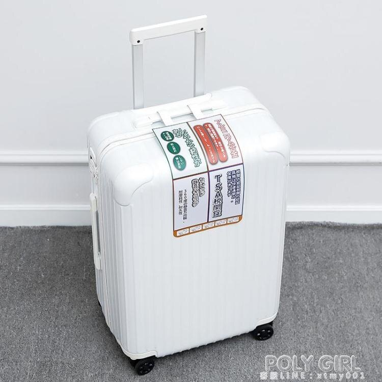日本超輕拉鏈拉桿箱萬向輪行李箱潮男網紅拉桿箱女旅行箱
