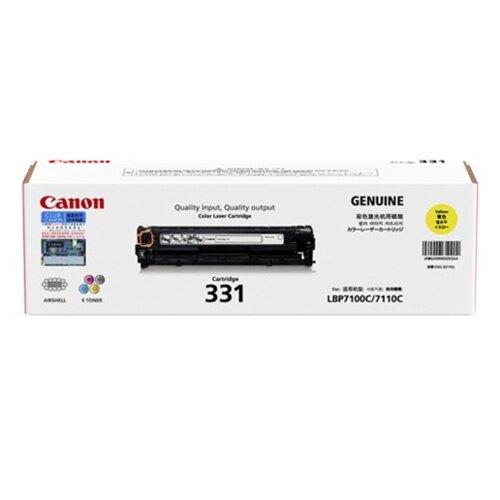 佳能 CANON 黃色原廠碳粉匣 / 個 CRG-331 Y