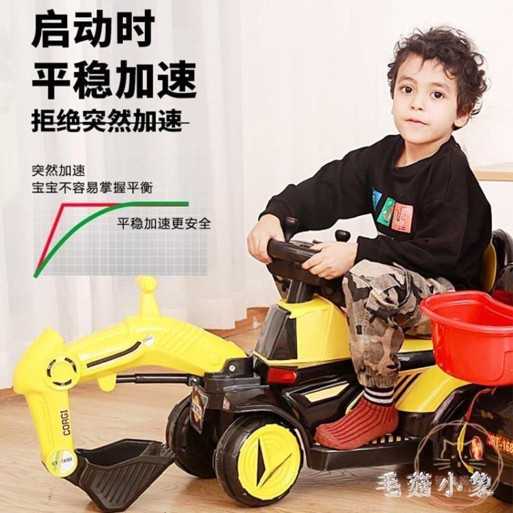兒童挖掘機 兒童電動挖掘機玩具車工程車可坐人超大型男孩可坐可騎挖土機充電