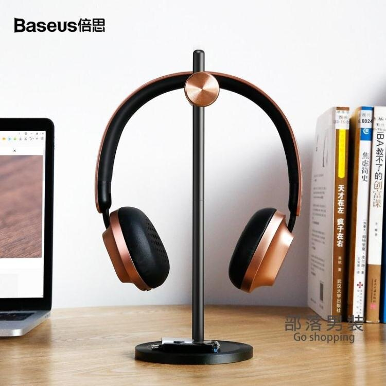 耳機支架 耳機架子金屬支架通用頭戴式耳麥架子座實木創意展示實用掛架