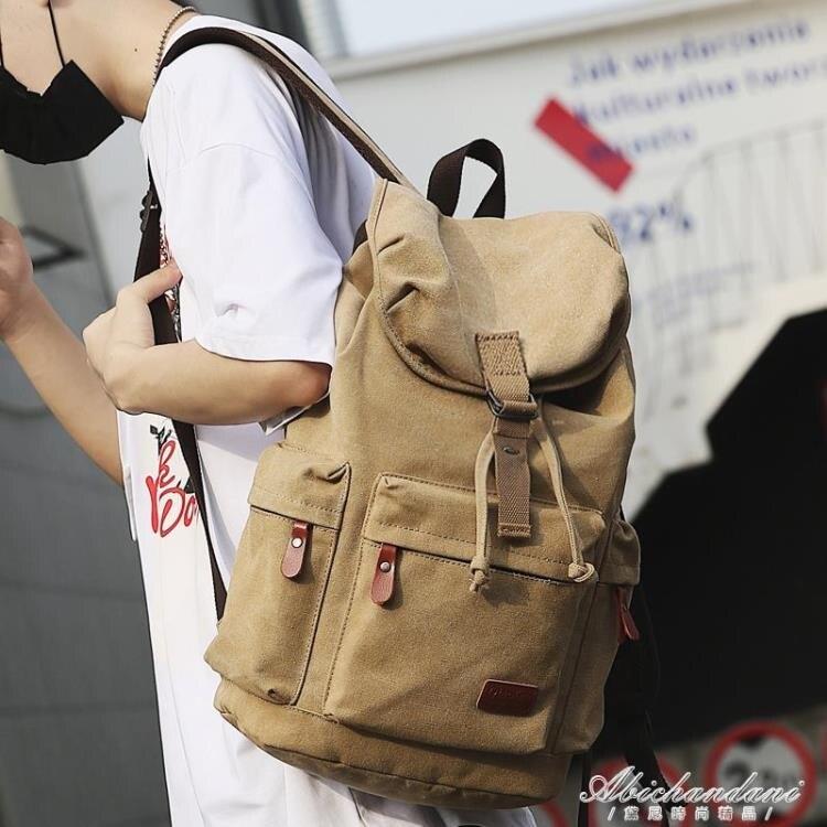 背包男士時尚潮流帆布大容量後背包休閒旅行電腦大學生中學生書包yh