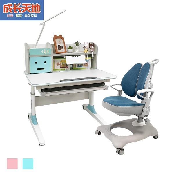 【結賬再折】兒童書桌椅 90cm桌面 可升降桌椅 成長桌椅 兒童桌椅( ME201+AU866)