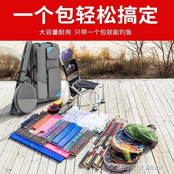 【快出】漁具包釣漁具包多功能魚竿包防水釣椅背包加厚魚具包雙肩桿包釣魚包