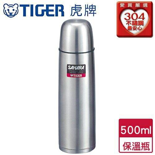 TIGER虎牌 子彈型不鏽鋼保溫瓶(500cc)(MSC-B050)【愛買】