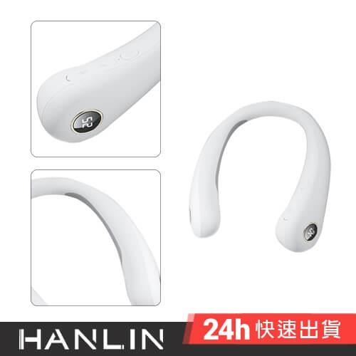 HANLIN-WS24 新頸掛USB充電暖暖寶