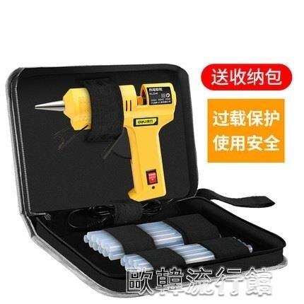 熱熔膠槍膠棒7-11mm高粘家用強力熱溶膠兒童幼兒園手工熱融槍