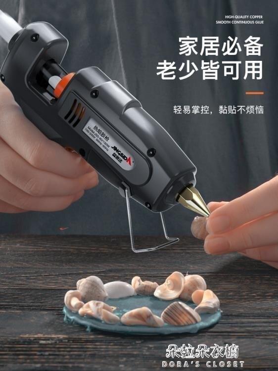 熱熔膠槍膠棒手工熱溶膠家用高黏膠條強力熱熔膠7-11mm膠搶熱容槍