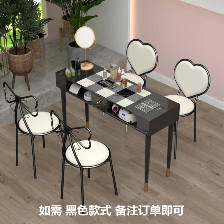 美甲桌 美甲桌椅套裝經濟型北歐單人雙人網紅簡約輕奢烤漆指甲台AQ
