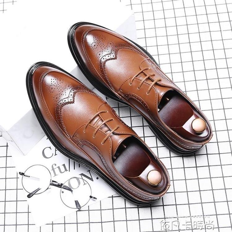 布洛克男鞋圓頭商務正裝休閒皮鞋男士韓版真皮內增高英倫潮流鞋子   凱斯頓 新年春節送禮