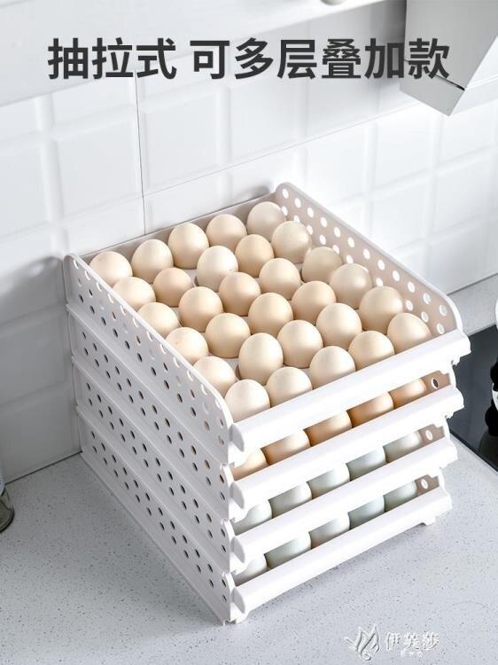 抽屜式冰箱放雞蛋的保鮮收納盒裝蛋托餃子盒凍餃子多層神器架