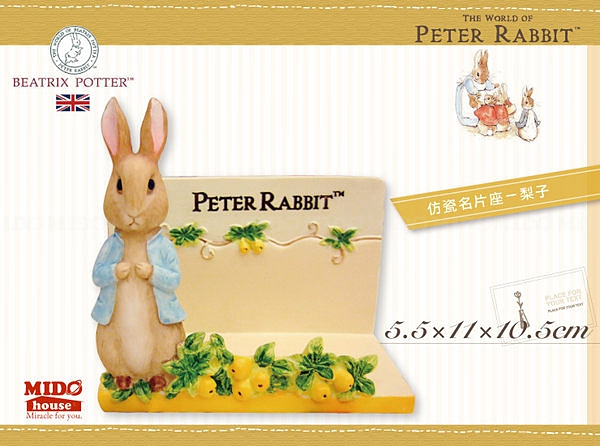 彼得兔仿瓷名片座-梨子-MD0760《Midohouse》