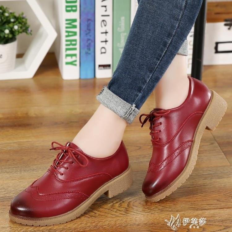 秋季新款平底單鞋系帶布洛克牛津鞋百搭學生休閒舒適女鞋