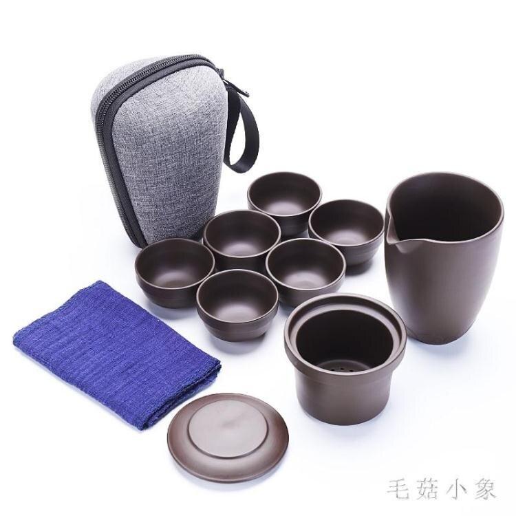 茶具套裝 紫砂旅行陶瓷快客杯一壺六杯茶杯茶壺戶外旅行泡茶器 LR21152
