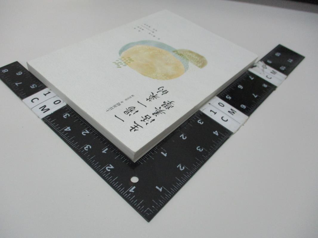 【書寶二手書T8/餐飲_HHE】一湯一菜的生活美學_土井善晴,  高宜汝