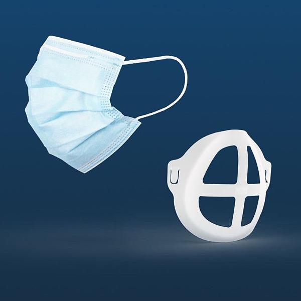 【20入】MS03超舒適透氣立體口罩內托支架