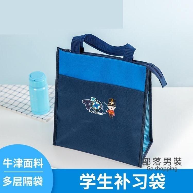 補習袋 文具72601大兵主題補習袋小學生用大容量試卷收納袋多層牛津布書袋