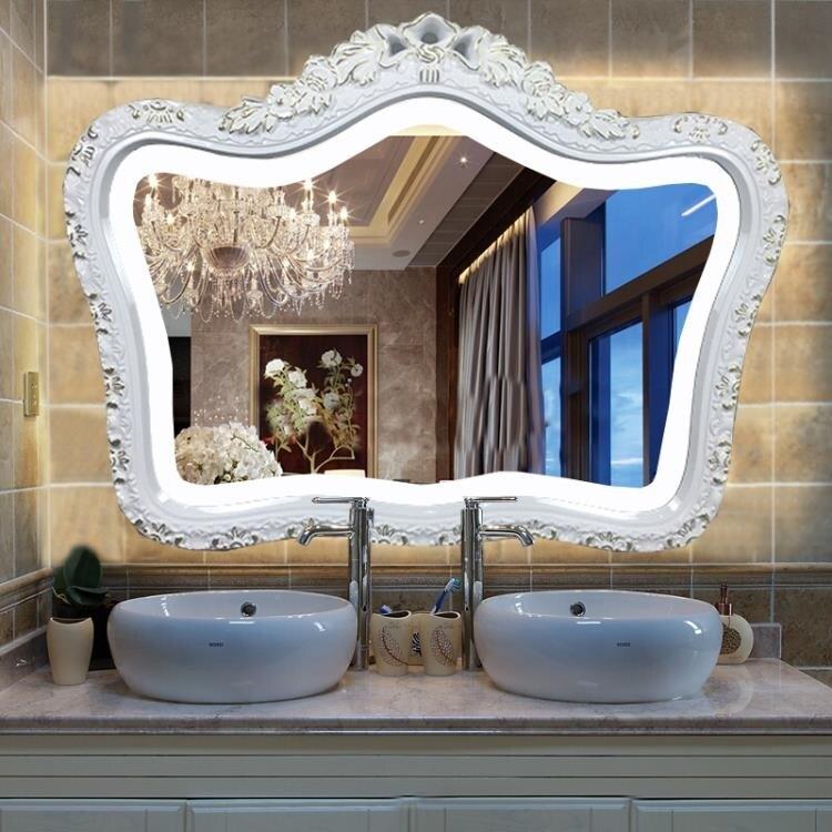 皇冠復古歐式時尚浴室鏡衛生間防霧燈鏡洗手間梳妝衛浴壁掛裝飾鏡   凱斯頓 新年春節送禮