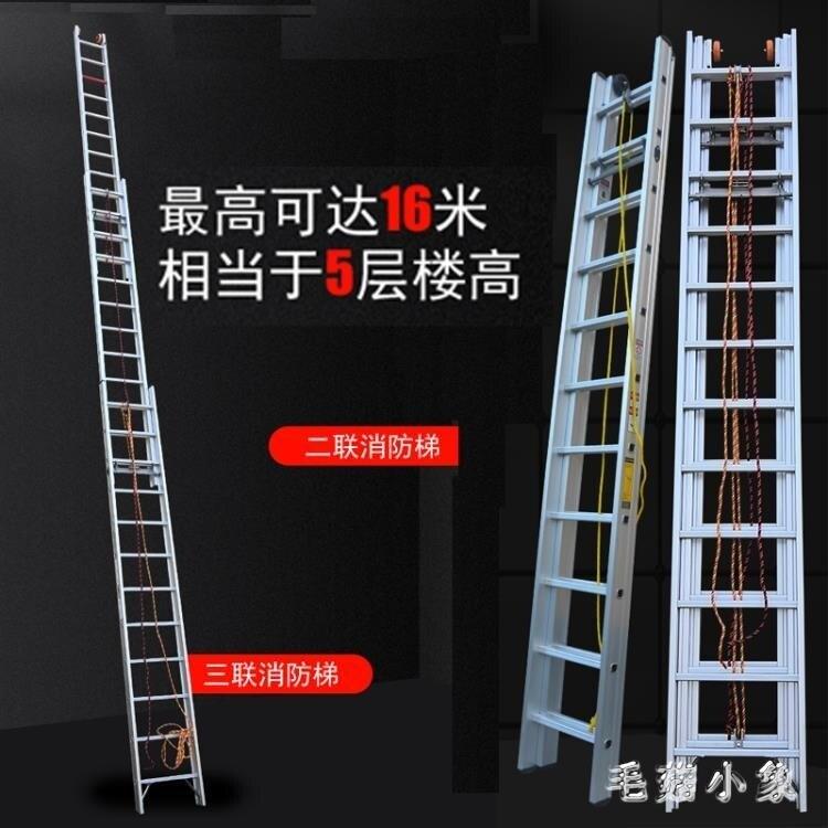 消防梯 多功能工程高空消防折疊梯子 鋁合金折疊伸縮梯加厚戶外作業爬梯