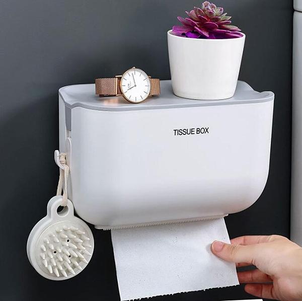 紙巾盒 居家家衛生間紙巾盒防水免打孔創意可愛廁所馬桶紙巾置物架壁掛式【快速出貨八折鉅惠】