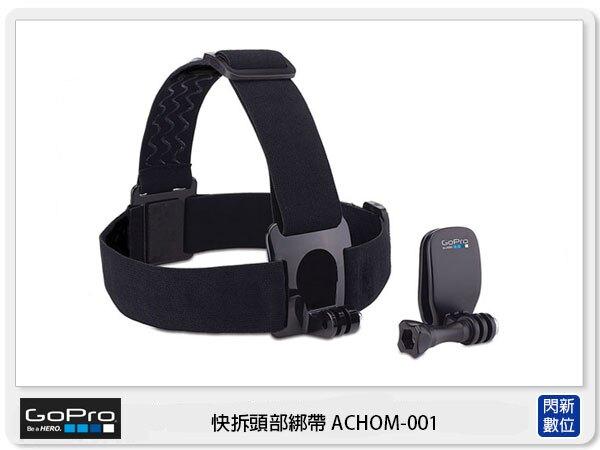 【分期0利率,免運費】GoPro 快拆頭部綁帶 ACHOM-001 (ACHOM001,台閔公司貨)
