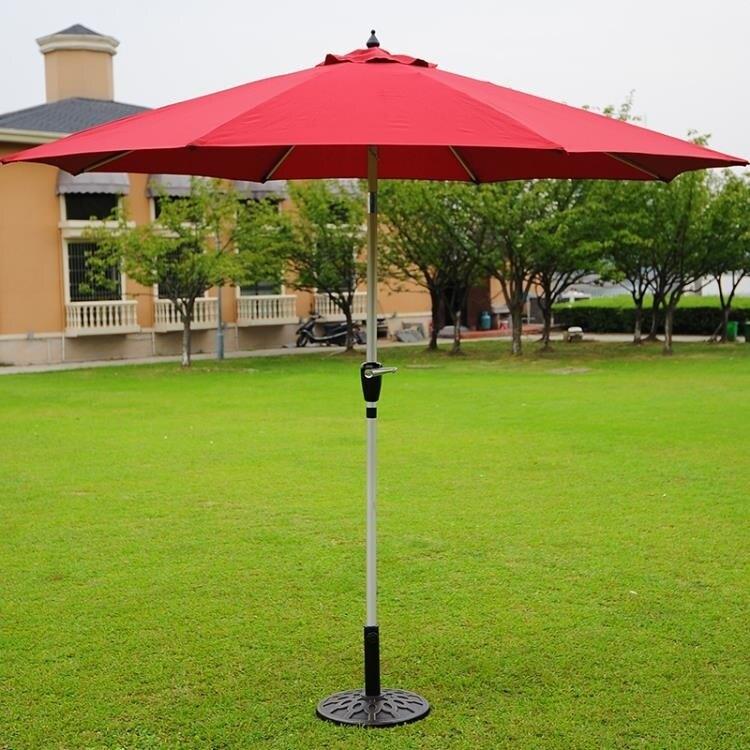 戶外傢俱傘中柱傘室外遮陽傘庭院陽台花園傘釣魚傘摺疊沙灘崗亭傘 8號時光特惠 8號時光