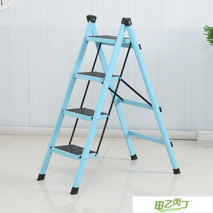 梯子 喜家用折疊四步梯踏板梯子家用折疊梯室內登高人字梯鐵梯【快速出貨】