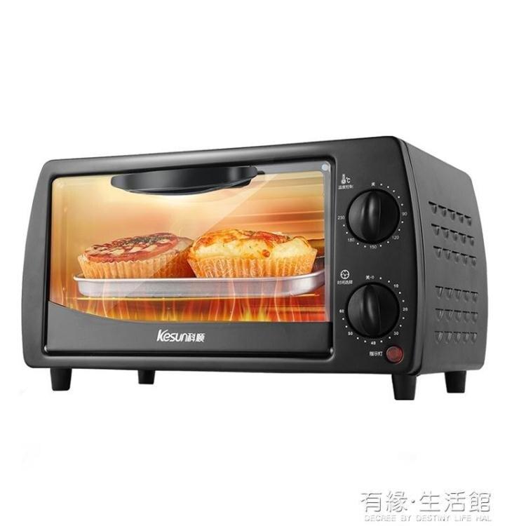 烤箱 TO-092迷你烤箱家用烘焙小型多功能全自動電烤箱小烤箱 AQ