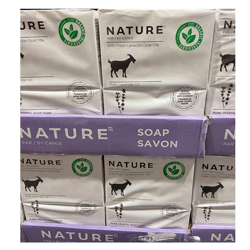 [COSCO代購] C128866 NATURE VEGETAL BASE SOAP 植物性成份香皂 薰衣草 150公克8入