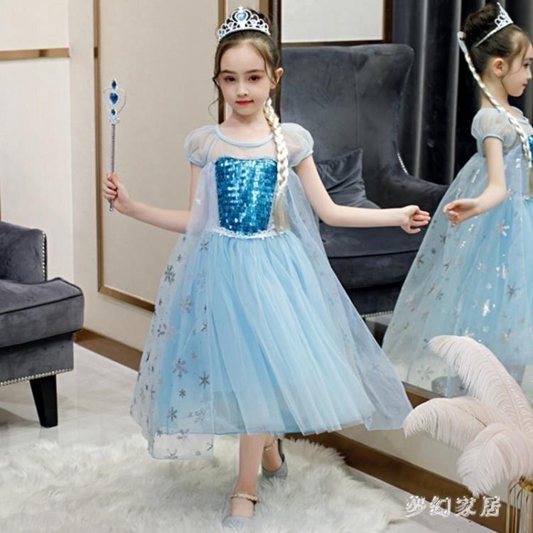 冰雪2公主裙女童奇緣兒童連身裙夏季演出服裝禮服elsa裙 FX6299