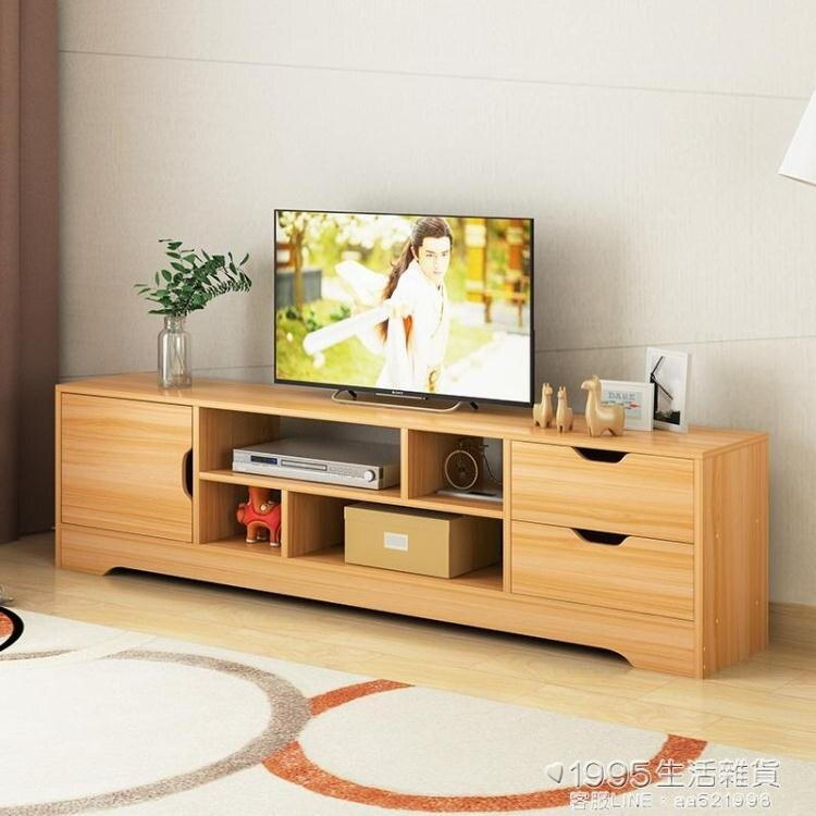 電視櫃 北歐電視櫃茶幾組合套裝現代簡約客廳臥室家用簡易小戶型電視機櫃 限時折扣