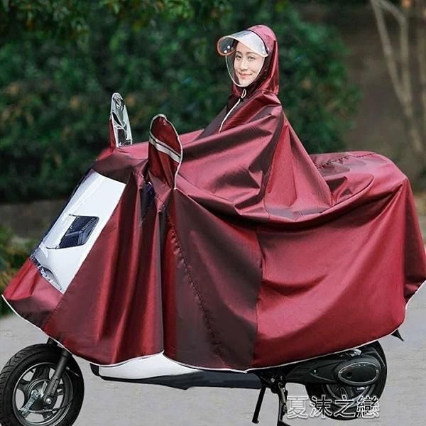 連身雨衣 天堂雁雨衣電動車摩托車遮腳雨披電瓶車雙人單人成人加大加厚男女 快速出貨